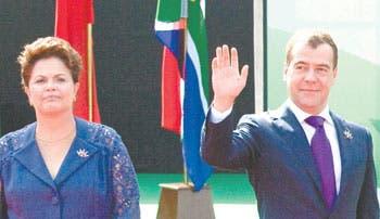 Toma impulso banco del BRICS