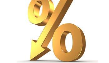 Baja la tasa básica pasiva