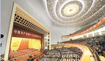 Relevo en dirigencia china