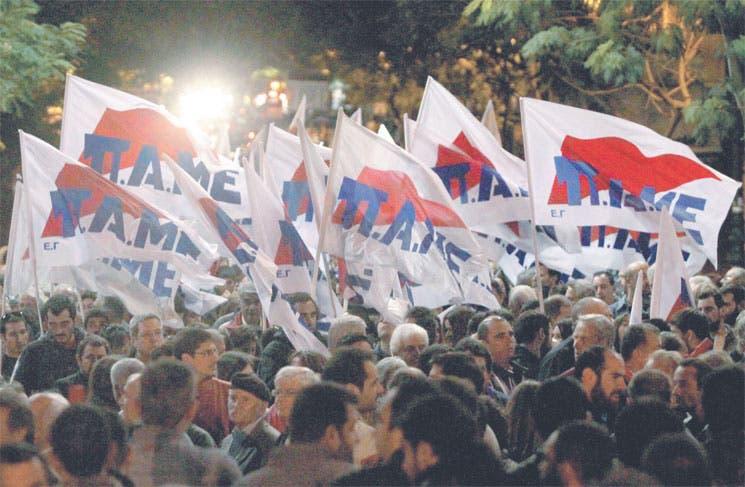 Miles de griegos protestan contra recortes