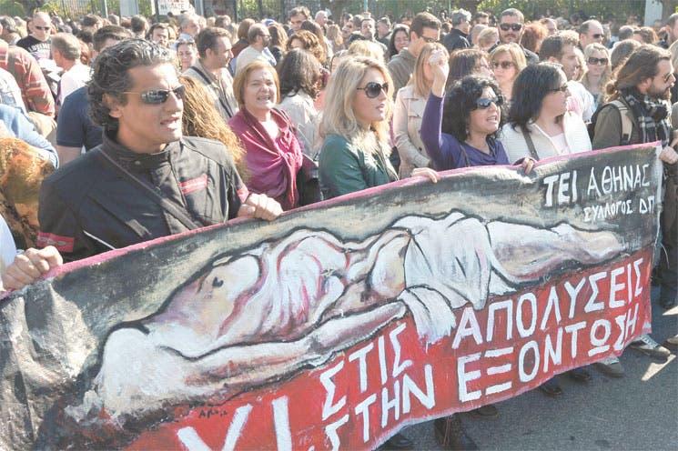 Con más plazo, Grecia enfrenta a FMI