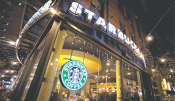 Starbucks: más que café