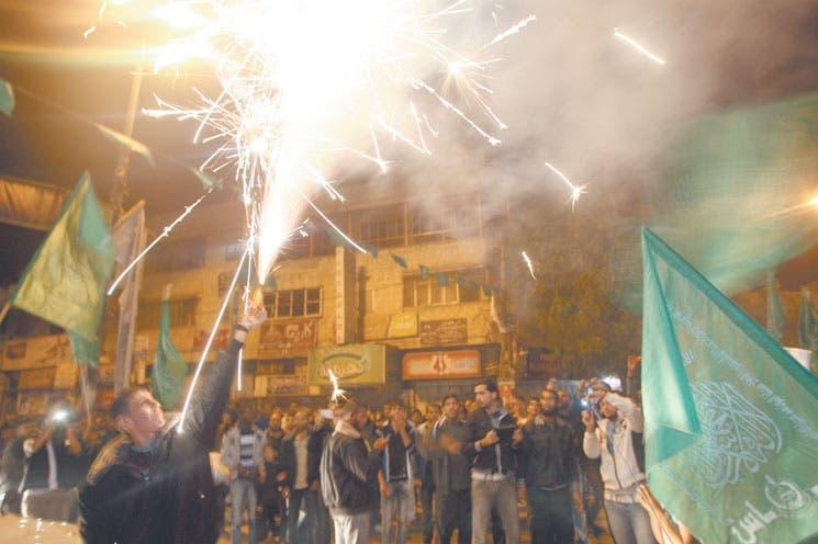 Alto el fuego en Gaza