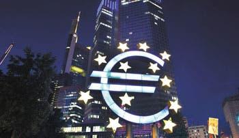 Supervisión de bancos centralizada: Draghi