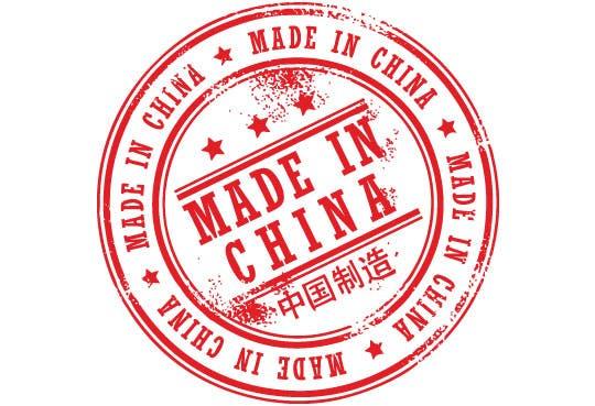 Decomisan productos chinos