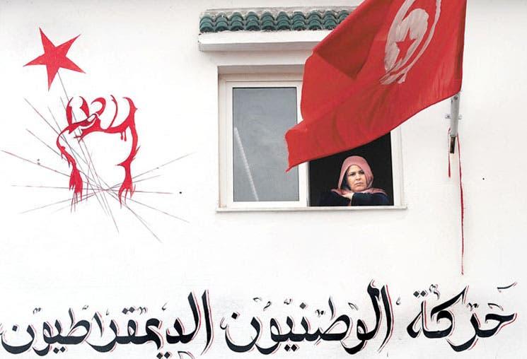 Crece oposición a gobierno tecnócrata en Túnez