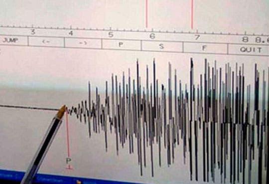 Enero reporta gran sismicidad