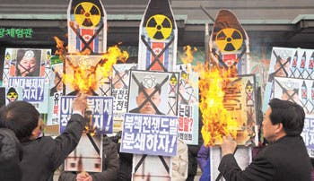 Condena ONU amenaza nuclear norcoreana