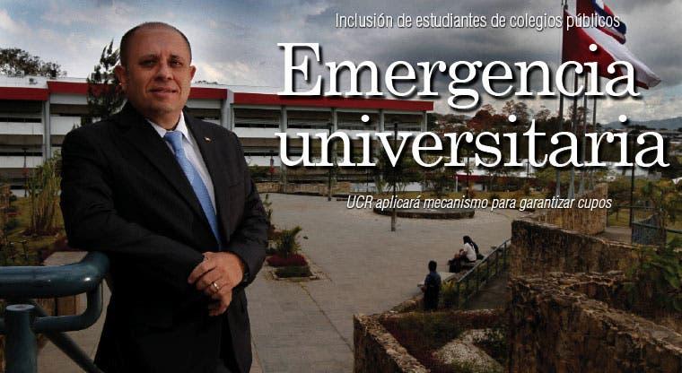 Emergencia universitaria
