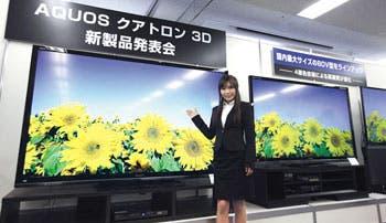 Samsung lanza salvavidas a Sharp