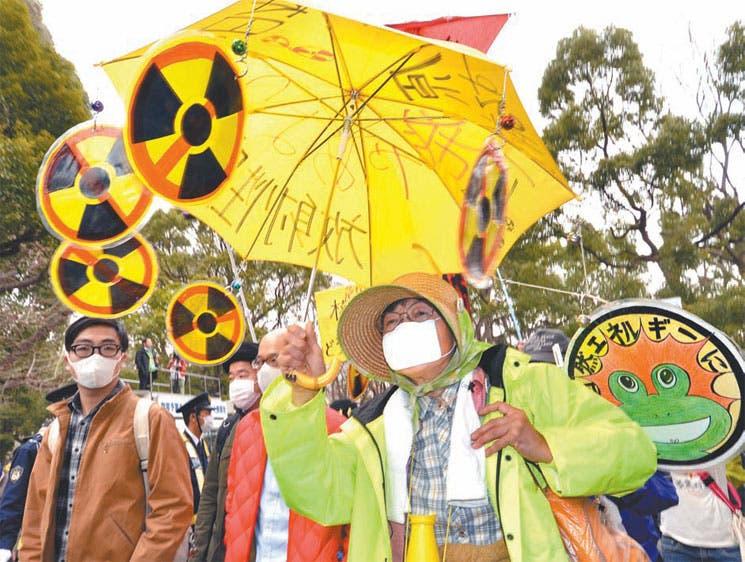 Reabre Japón debate sobre energía nuclear