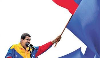"""Como """"hijo"""" de Chávez: Maduro"""