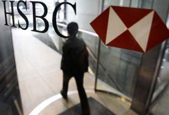 Fisco argentino denuncia a HSBC por presunto fraude