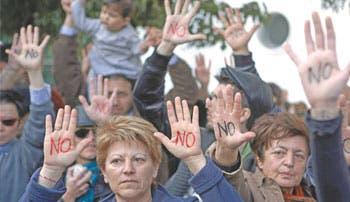 Chipre posterga aprobar medidas