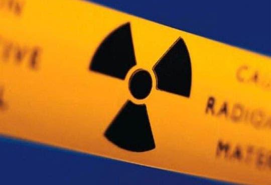 Expertos elaboran plan de seguridad nuclear