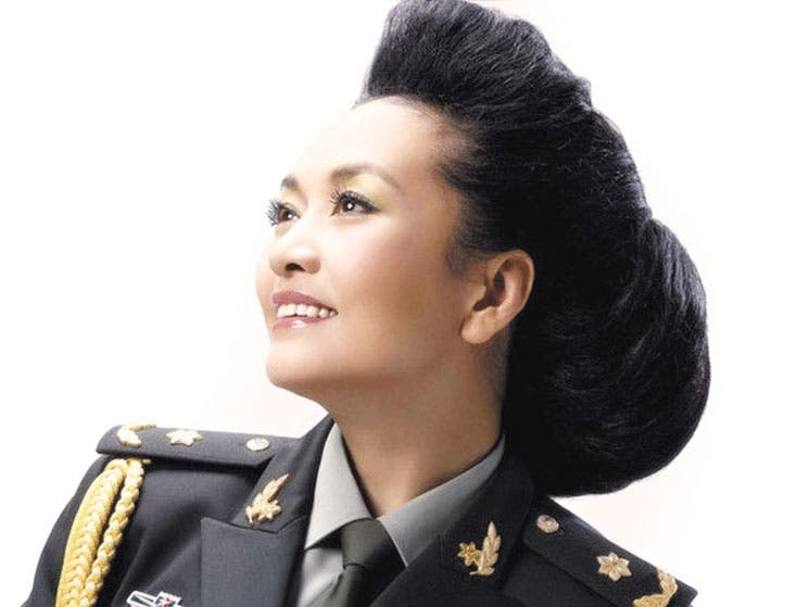 Chinos se rinden al glamour de su primera dama