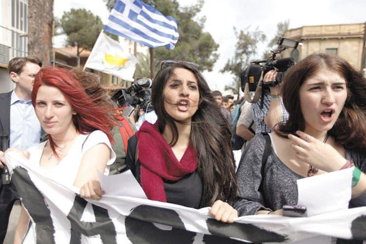 Bancos permanecerán cerrados en Chipre