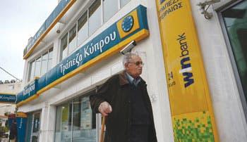 Chipriotas esperan con calma la reapertura bancaria