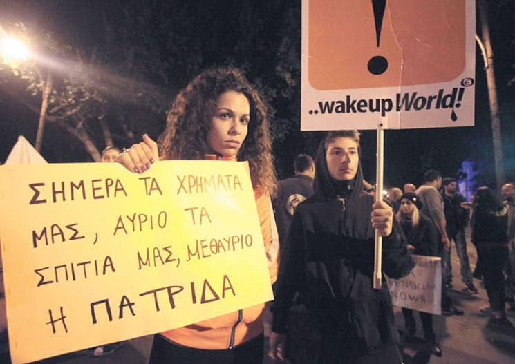 Chipre sella el acuerdo con troika