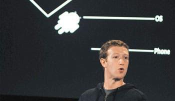 Facebook recupera a GM