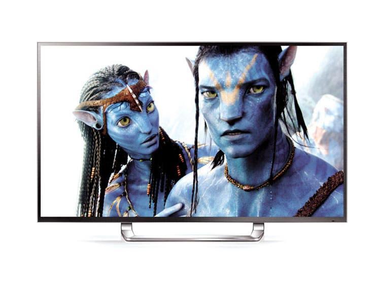 Futuro: televisión de ultra alta definición