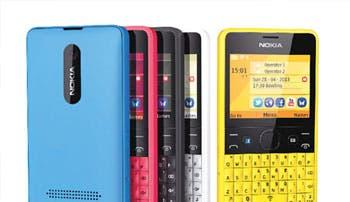 """Nokia lanza """"smartphone"""" de 79 euros"""