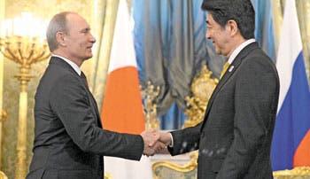 Rusia y Japón reanudan diálogo sobre paz