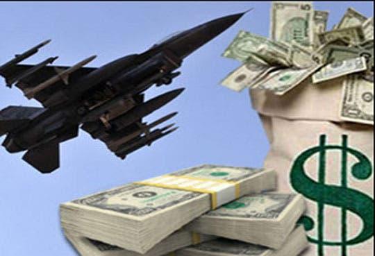 201305140924441.dolares-para-siria.jpg