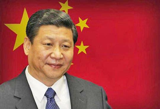 Asueto por visita de Presidente Jinping