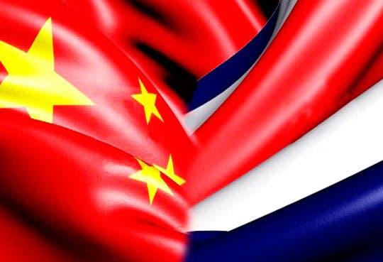 Costa Rica ofrece ayuda a China