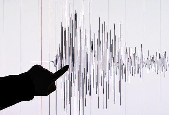 201306061039521.sismo-madrugada.jpg