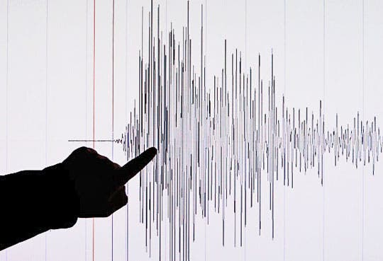 201306140816161.sismo-madrugada.jpg