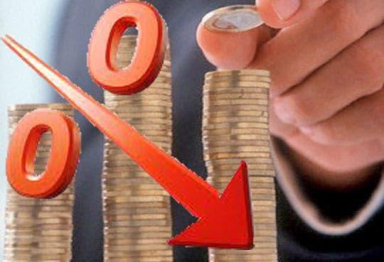 Baja un punto porcentual la tasa de política monetaria