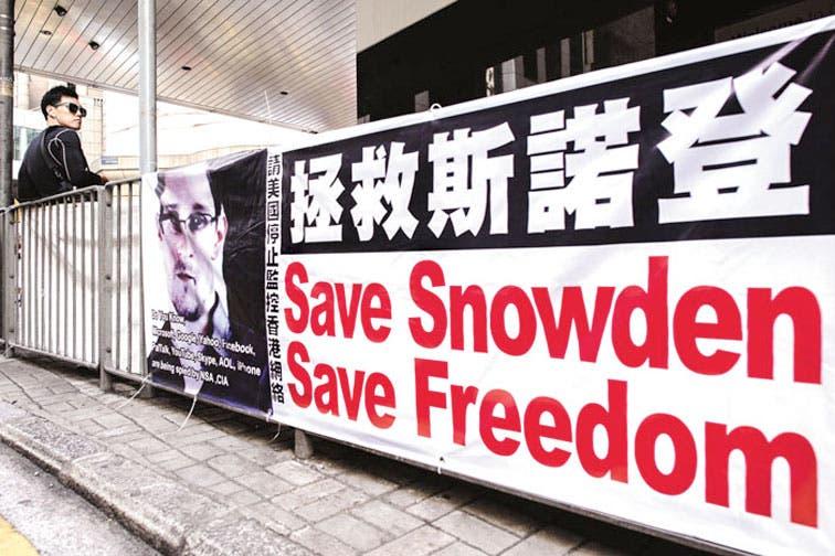 Snowden entre Ecuador y EE.UU.