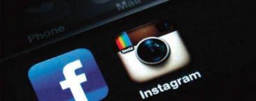 Guerra de videos en las redes sociales