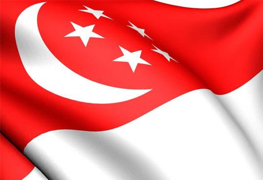 Tigre asiático a la vista del comercio tico