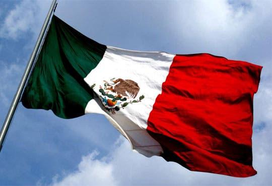 México: aliado para el Istmo