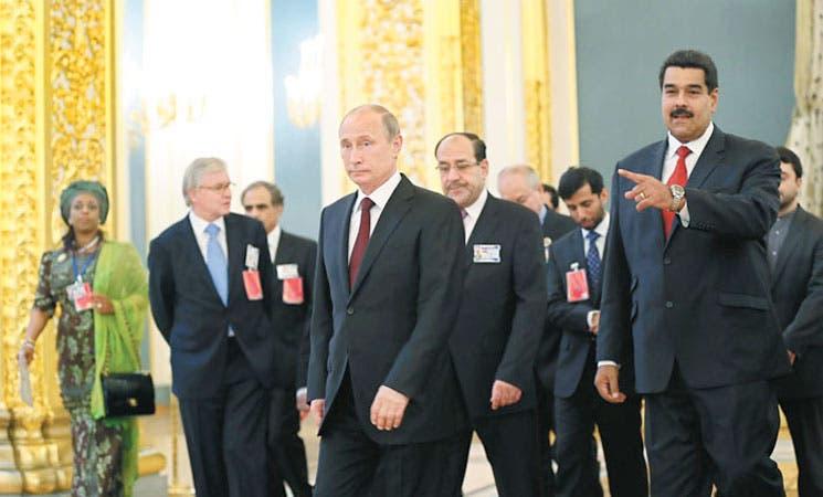 Venezuela afianza alianza con Rusia