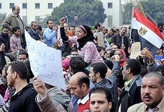 Presidente del Constitucional asume presidencia egipcia