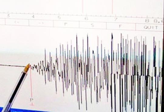 201307081100471.sismo-sukut.jpg