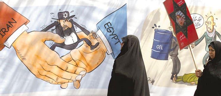 """Irán: Israel es una """"herida"""" a eliminar"""