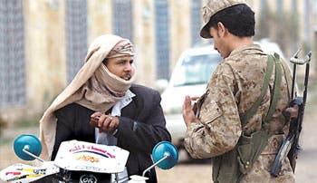 Yemen: foco de alerta terrorista mundial