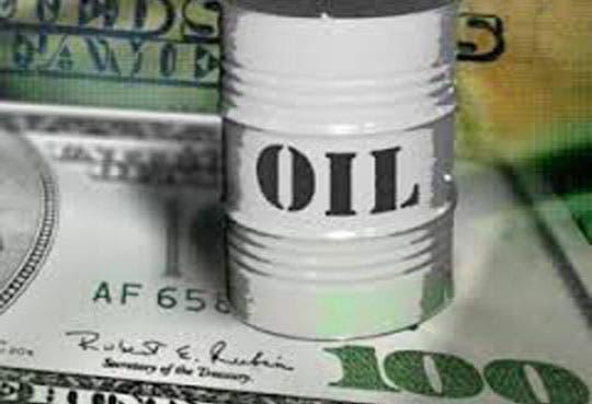 Reservas de petróleo de EE.UU. disminuyen