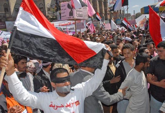 ONU pide a Egipto permiso para misión