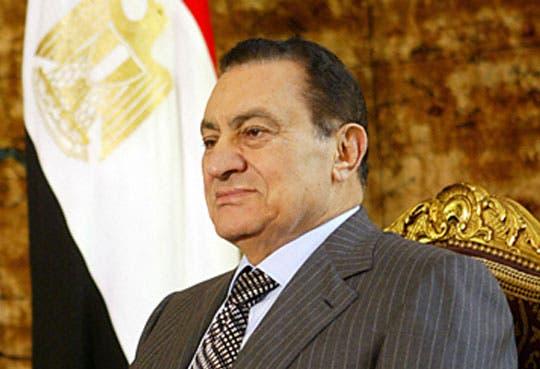 Mubarak sale de prisión en libertad provisional