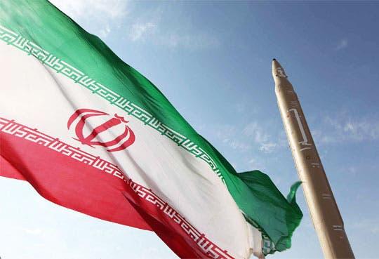 Irán avanza en su plan atómico