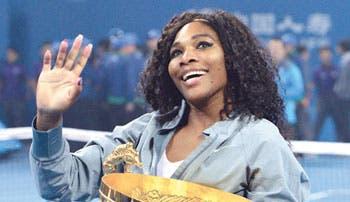 Serena reina de Pekín