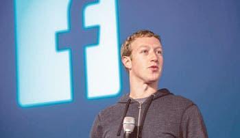 Facebook apuesta por servicios con poca publicidad