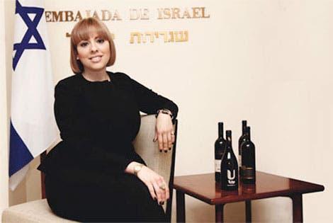 Vinos de Israel