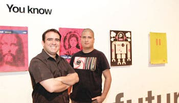 FID abre convocatoria para proyectos de diseño